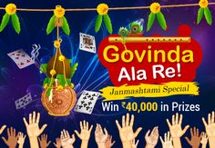 Dear Players, play your ace on #Janmashtami & grab Rs.40K in prizes #playingrummy at RummyMillionaire.com!