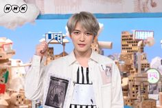 {INFO} Kim JaeJoong's apparence on NHK's Life comedy skit will be re-broadcast again 🎊📺💖 Re-Broadcast Date: June Air Time: JST. Comedy Skits, Hallyu Star, Kim Jae Joong, Fan Picture, Asian Babies, Jaejoong, Beautiful Voice, Heart Eyes, Handsome