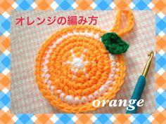 orange☆オレンジのエコたわし☆アクリル毛糸で可愛いフルーツcrochet