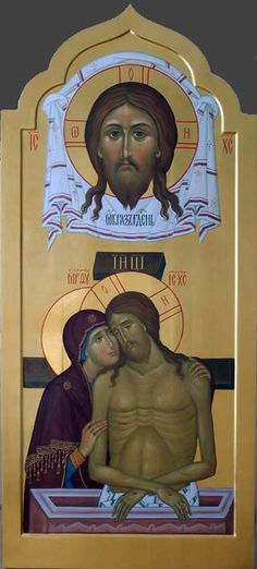 Religious Images, Religious Icons, Religious Art, Christian Drawings, Greek Icons, Roman Church, Russian Icons, Biblical Art, Byzantine Icons