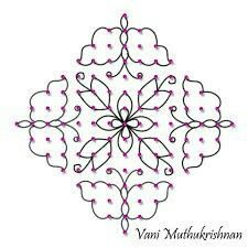 Simple Rangoli Designs Images, Rangoli Designs With Dots, Rangoli With Dots, Beautiful Rangoli Designs, Kolam Designs, Mehndi Designs, Simple Designs, Rangoli Patterns, Rangoli Ideas