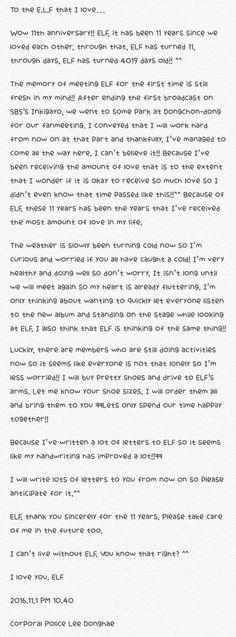 161106 Donghae's 11th anniversary letter ♡ #11YearsWithSuperJunior #SuperJunior11thAnniversary #슈퍼주니어11주년