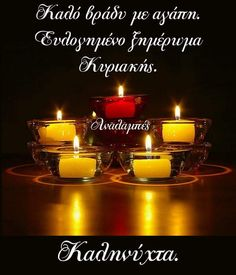 Good Night, Good Morning, Candle Jars, Candles, Nighty Night, Buen Dia, Bonjour, Candy, Candle Sticks