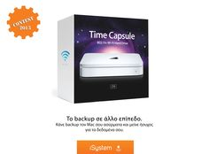 win the time capsule by Mac! Refer A Friend, Time Capsule, Wi Fi, Giveaway, Apple, Nice, Business, Places, Apple Fruit