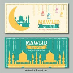 decorative mawlid banners Free Vector.  #Banner #Islamic #Banners #Arabic #Mosque #Celebration #Religion #Festival #Holiday #Islam #Decorative #Culture #Celebrate #Birth #Cultural #Prophet #free #vector