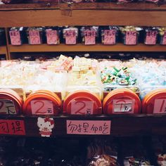 My childhood dream ❤️ #travel #taiwan #taipei #bali #snacks #photograph #photography #wanderlust #travelblog #travelgram #travelblogger #thejapanesetraveler #jptraveler #japanese #backpacker #backpacking #travellife #asia #food #foodie #taipeicity #traveler #arisawashere #arisaontheroad #arisatravels #台湾 #台北 #旅行 #八里