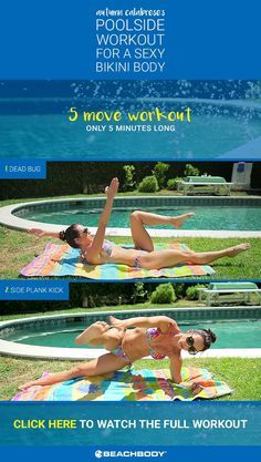 Get Summer Strong with Autumn Calabrese's favorite workout moves! They'll get you sculpted and toned while you're working on your tan. Don't forget the sunscreen! // Beachbody // BeachbodyBlog.com // 21 Day Fix // 21 Day Fix EXTREME // fitness // fitspo // motivation // exercise // fitfam //fixfam // fit // bikini // workouts