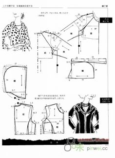 アルバム アーカイブ - Chinese method of pattern making - it's my hobby. Barbie Patterns, Easy Sewing Patterns, Coat Patterns, Vintage Patterns, Clothing Patterns, Jacket Pattern, Top Pattern, Sewing Alterations, T Shorts