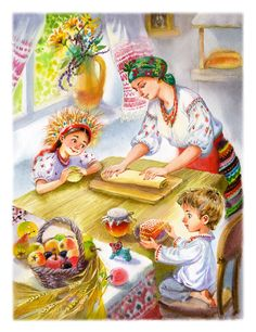 Закревская-Аникина Наталия| Иллюстрация Спаса. Illustrations, Illustration Art, Ukrainian Christmas, Foto Gif, Korean Painting, Ukrainian Art, Dream Book, Naive Art, Russian Art