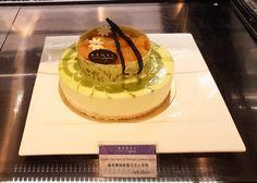 Regal Supreme is a premium food brand of Regal Hotels International Macau, Supreme, Cheesecake, Hotels, Desserts, Food, Tailgate Desserts, Meal, Cheese Cakes
