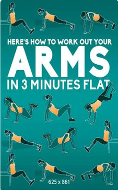 Great 3 minute arm workout! For beginner, intermediate and advanced!