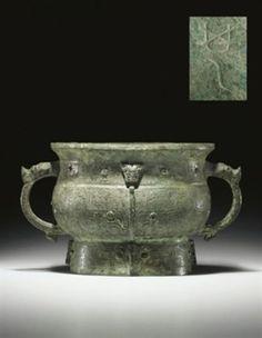 Ritual Food Vessel, Shang Dynasty