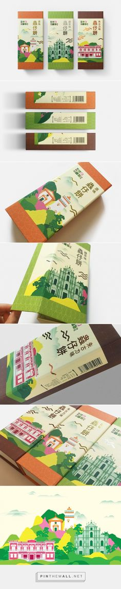 Genetes Pastries packaging design by Tun Ho (Macau) - http://www.packagingoftheworld.com/2016/06/genetes-pastries.html