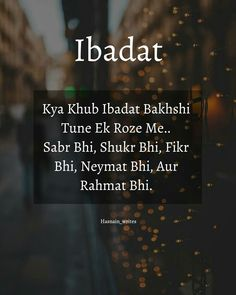 48213096 Allah sab behtar hi karta he aur behtar hi karega. In Sha Allah Aameen Summa aameen Ya rabbul alamin Y… Hadith Quotes, Ali Quotes, True Quotes, Muslim Love Quotes, Beautiful Islamic Quotes, Religious Quotes, Reality Quotes, Real Life Quotes, Alhumdulillah Quotes
