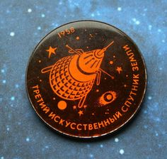 Soviet Russia space propaganda pin by SovietGoods International Space Station, Epoch, Deep Space, Space Age, Space Exploration, I Shop, Russia, Posters, Gifts