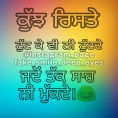 Punjabi Quotes, Hindi Quotes, Qoutes, Puns, Song Lyrics, Love Quotes, Punjabi Status, Feelings, Art Work