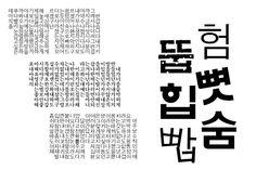 t212_KUb_김지효_w10_05b