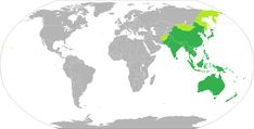 Asia-Pacific - Asia-Pacific - Wikipedia Innovation Strategy, Asia Map, Pacific City, Map Outline, Asia News, Vientiane, Pitcairn Islands