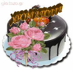 Happy Name Day, Happy Names, La Multi Ani Gif, Gifs, Beautiful Roses, Happy Birthday, Cake, Desserts, Food
