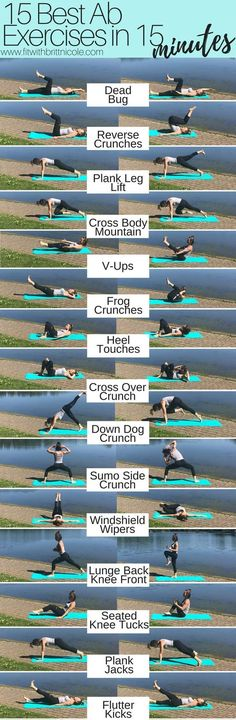 15 best ab exercises in 15 minutes! At home ab workout that will only take you 15 minutes to complete! Strengthen and define your core for bikini season!