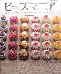 Beads Mania-Special Collection/Japanese Beads Craft Pattern Book/515