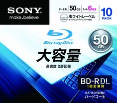 Sony BD-R DL 6X Blu-ray Discs, 10-pack