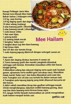 Mee hailam Spicy Dishes, Savoury Dishes, Food Dishes, Asian Recipes, Healthy Recipes, Ethnic Recipes, Mie Goreng, Heritage Recipe, Malay Food