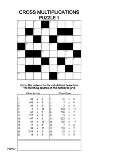 Multiplication Facts Crossword Puzzle- Third Grade