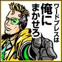 29,800円のWordPress CMS構築代行サービス