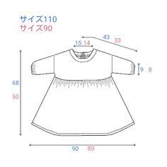【型紙・作り方】子供のナチュラルなワンピース