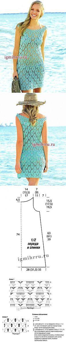 Симпатичное платье на лето » В сети – себя просвети!