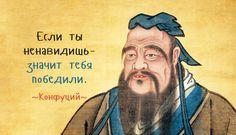 Конфуций (настоящее имя — Кун Цю) был обычным человеком, но его учение нередко называют религией. Хотя вопросы богословия и теологии как таковые для конфуцианства не важны вообще. Все учение строится на морали, этике и жизненных принципах взаимодействия человека с человеком.