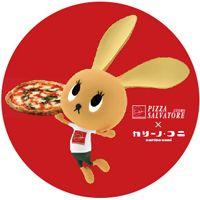 Coniの焼きたてピッツァ | WEB MAGAZINE | play set products [プレイセットプロダクツ]