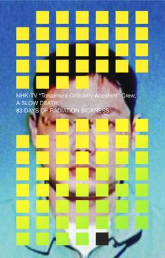 CNIC - Citizens' Nuclear Information Center A Slow Death: 83 Days of Radiation Sickness is a translation of a Japanese book based on an NHK television documentary. Free Books Online, Reading Online, Ebooks Online, Online Library, John Gall, Ga In, Nhk, Book Cover Design, Book Design