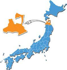 Aomori .::. Zashi - Mapa das Províncias.::. Nippo-Brasil