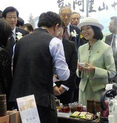 Princess Akiko of Mikasa, November 7, 2013