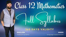#Education #Class12Maths #FullSyllabusOfClass12Maths Cbse Class 12 Maths, Hindi Medium, Home Learning, Self Development, Mathematics, Homeschool, Language, Student, Education