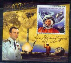 Гагарин Юрий Алексеевич: «Вижу Землю...» -