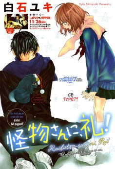 Kaibutsu San Ni Rei....I loved that...too bad it is a one shot