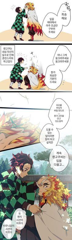 Kimetsu no Yaiba Anime Angel, Anime Demon, Manga Anime, Anime Art, Demon Slayer, Slayer Anime, Cosplay, Cute Disney Drawings, Usui
