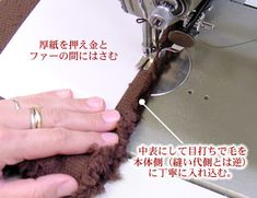 プードルファーの縫い方 Pattern Cutting, Sewing Techniques, Diy And Crafts, Sewing Ideas, Chill, How To Make, Handmade, Dressmaking, Hand Made