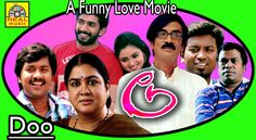 Tamil Movie 2014 Full Movie Release Doo HD|New Releases Full Movie|Lates...