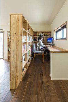 fine 15 Contemporary Home Office Decor Home Office Design, Home Office Decor, Interior Design Living Room, Home Decor, Office Style, Interior Livingroom, Office Designs, Kitchen Interior, Home Studio