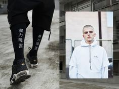 VIOLENT SITUATIONS is the first official collection by former Boris Bidjan Saberi & Wood Wood designer, Tobias Birk Nielsen. The Fall/Winter 2017 lookbook features Nicola Beretta and Victor Mads Petersen shot by Illa Bonany & Charlotte EA.Video: Philip Peng... »
