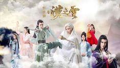 Xuan-Yuan Sword: Han Cloud - Wikipedia One Sided Love, All Tv, Two Brothers, World Peace, Love At First Sight, Theme Song, The Fosters, Sword, Musicals