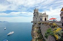 The Swallow's Nest; the Crimea hosts many seaside resorts and historic sites