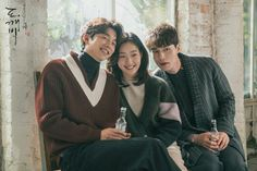 Goblin Cast  Gong Yoo, Kim Go Eun, and Lee Dong-wook