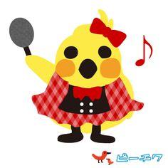 Let's Sing!うたおー♪みんなーいいしょーにいないいないばあっ!