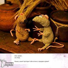 Активизировались мои заказчики, прислали много фотографий моих изделий. Буду показывать их здесь. Пара мышек передала мне привет. Хорошо им живется. Сколько припасов вокруг. Зимой голодать не придется.    #ингрия_отзывы #вязанаямышка #мышкакрючком #мышкавподарок #игрушкамышка #игрушкиручнойработы #игрушкавязанная #игрушкамышь