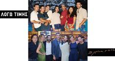 "san_simera 30 Σεπτεμβρίου, το 1996 προβλήθηκε το πρώτο επεισόδιο της νεανικής δραματικής τηλεοπτικής σειράς ""Λόγω τιμής"" από τον τηλεοπτικό σταθμό MEGA για τη σεζόν 1996-1997. Η σειρά ολοκληρώθηκε μετά το πέρας 31 επεισοδίων. Το σενάριο της σειράς γράφτηκε από τη γνωστή σεναριογράφο Μιρέλλα Παπαοικονόμου και σκηνοθέτης ήταν ο Λάμπης Ζαρουτιάδης. Η σειρά γνώρισε μεγάλη επιτυχία με ιδιαίτερα υψηλές τηλεθεάσεις. Λόγω της μεγάλης δημοφιλίας της, αποφασίστηκε η συνέχιση της τη σεζόν 2019-2020 με… Instagram Users, Instagram Posts, Image"